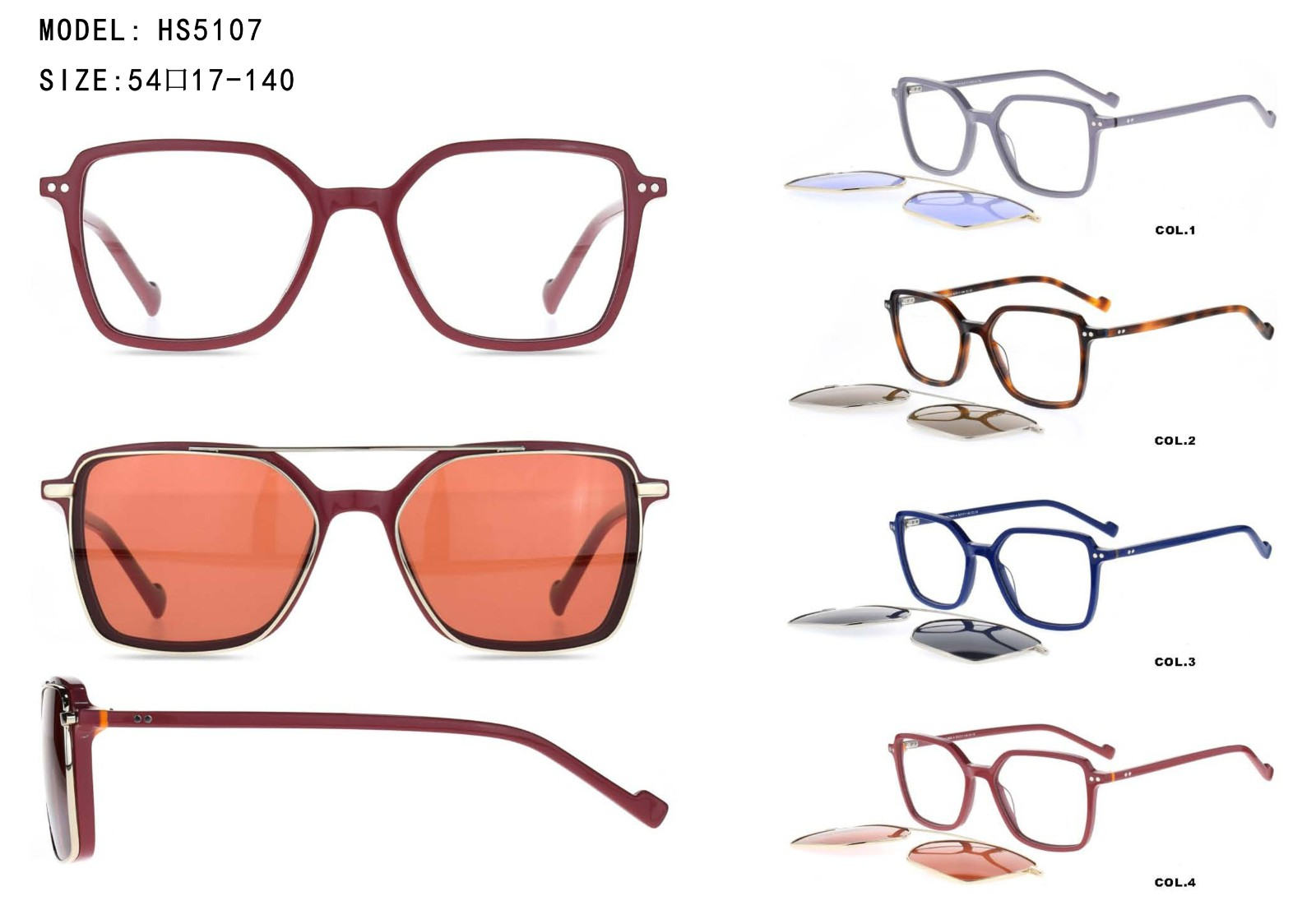 (RTS) HS5107 combination sunglasses 2021 ready to ship polarized clip on sunglasses acetate clip on sun glasses